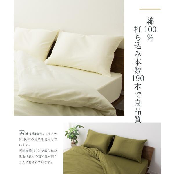 日本製 ドビーストライプピロケース  枕カバー まくら カバー ピロケース    綿100% 日本製  エムール|at-emoor|06