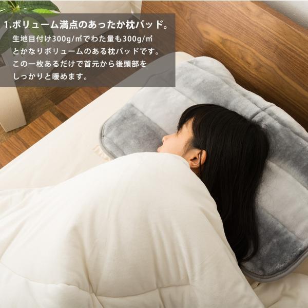ふんわりあったかボリューム枕パッド/約43×63cm ピロケース まくらパッド マクラパッド ボリューミー 高級感 暖か あったか 洗える 洗濯 冬用|at-emoor|03