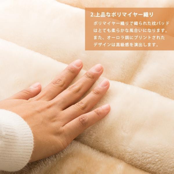 ふんわりあったかボリューム枕パッド/約43×63cm ピロケース まくらパッド マクラパッド ボリューミー 高級感 暖か あったか 洗える 洗濯 冬用|at-emoor|04