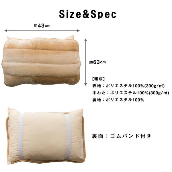 ふんわりあったかボリューム枕パッド/約43×63cm ピロケース まくらパッド マクラパッド ボリューミー 高級感 暖か あったか 洗える 洗濯 冬用|at-emoor|05