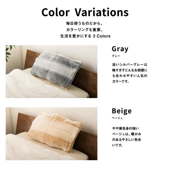 ふんわりあったかボリューム枕パッド/約43×63cm ピロケース まくらパッド マクラパッド ボリューミー 高級感 暖か あったか 洗える 洗濯 冬用|at-emoor|06