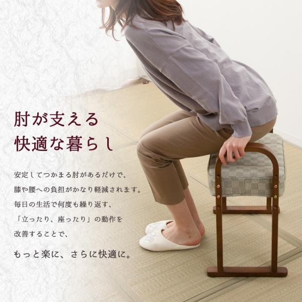 膝の負担が軽くなる ベンチ 肘 木製 肘付き 椅子  軽い コンパクト チェア 敬老の日 シンプル ギフト プレゼント 高齢者 シニア 介護 立ち座り|at-emoor|02
