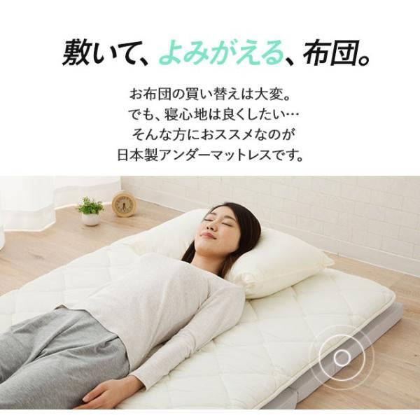 3つ折りマットレス シングル セミダブル ダブル 145N アンダーマットレス 日本製 国産 ウレタンマットレス ベッドマットレス ロフトベッド用 三つ折り 収納 硬い|at-emoor|02