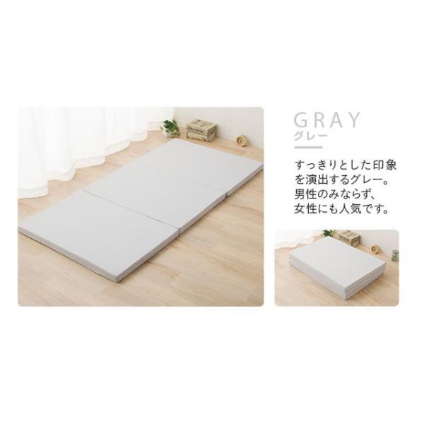 3つ折りマットレス シングル セミダブル ダブル 145N アンダーマットレス 日本製 国産 ウレタンマットレス ベッドマットレス ロフトベッド用 三つ折り 収納 硬い|at-emoor|11