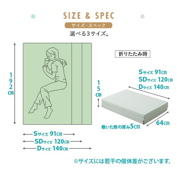 3つ折りマットレス シングル セミダブル ダブル 145N アンダーマットレス 日本製 国産 ウレタンマットレス ベッドマットレス ロフトベッド用 三つ折り 収納 硬い|at-emoor|12