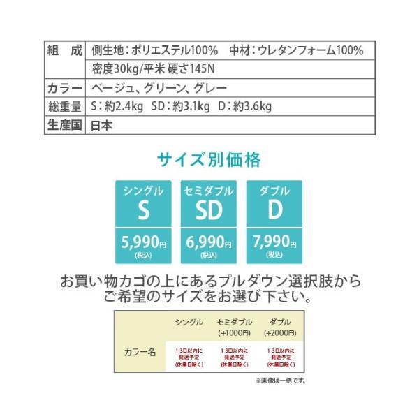 3つ折りマットレス シングル セミダブル ダブル 145N アンダーマットレス 日本製 国産 ウレタンマットレス ベッドマットレス ロフトベッド用 三つ折り 収納 硬い|at-emoor|14