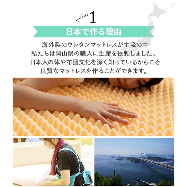3つ折りマットレス シングル セミダブル ダブル 145N アンダーマットレス 日本製 国産 ウレタンマットレス ベッドマットレス ロフトベッド用 三つ折り 収納 硬い|at-emoor|03