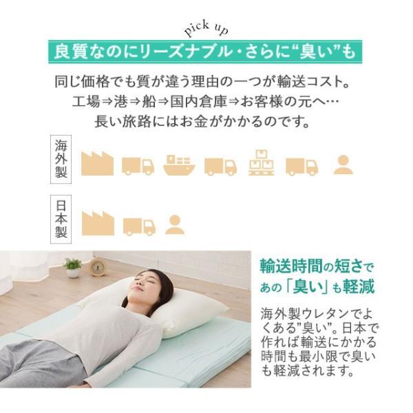3つ折りマットレス シングル セミダブル ダブル 145N アンダーマットレス 日本製 国産 ウレタンマットレス ベッドマットレス ロフトベッド用 三つ折り 収納 硬い|at-emoor|04