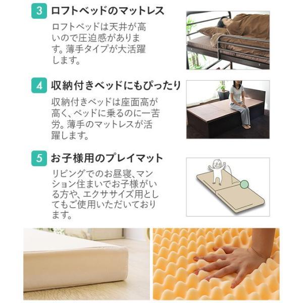 3つ折りマットレス シングル セミダブル ダブル 145N アンダーマットレス 日本製 国産 ウレタンマットレス ベッドマットレス ロフトベッド用 三つ折り 収納 硬い|at-emoor|06