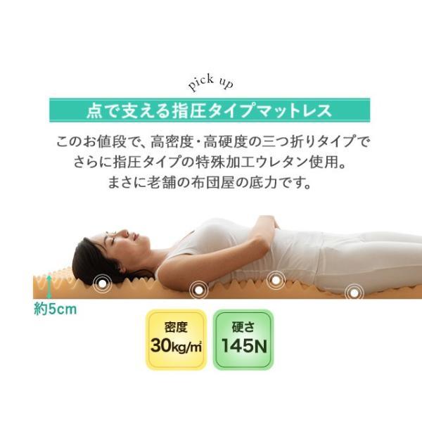 3つ折りマットレス シングル セミダブル ダブル 145N アンダーマットレス 日本製 国産 ウレタンマットレス ベッドマットレス ロフトベッド用 三つ折り 収納 硬い|at-emoor|07