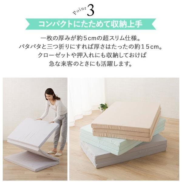 3つ折りマットレス シングル セミダブル ダブル 145N アンダーマットレス 日本製 国産 ウレタンマットレス ベッドマットレス ロフトベッド用 三つ折り 収納 硬い|at-emoor|09