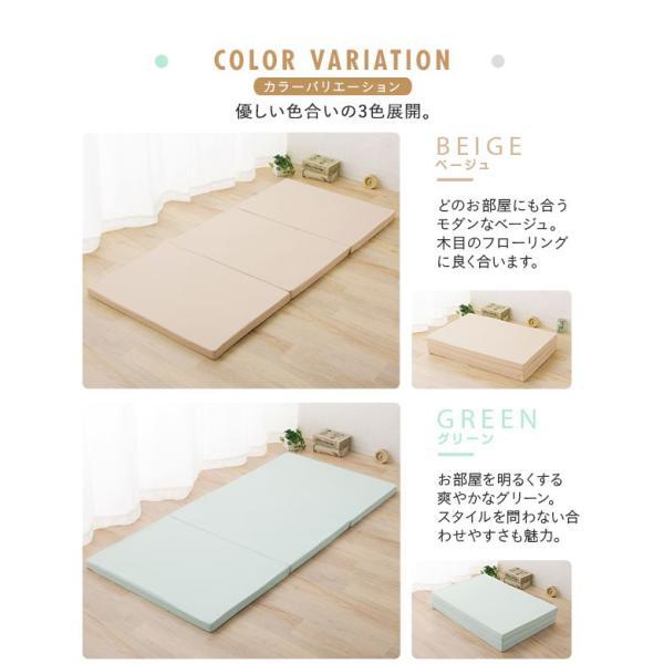 3つ折りマットレス シングル セミダブル ダブル 145N アンダーマットレス 日本製 国産 ウレタンマットレス ベッドマットレス ロフトベッド用 三つ折り 収納 硬い|at-emoor|10