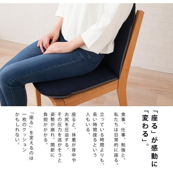 チェアパッド シートクッション 椅子 座椅子 クッション パッド マット メッシュ ポリエステル 通気性 洗える 日本製 エムール|at-emoor|02