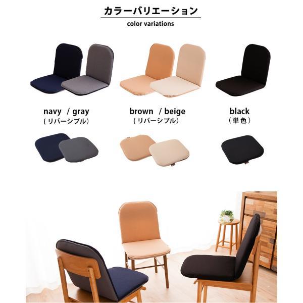チェアパッド シートクッション 椅子 座椅子 クッション パッド マット メッシュ ポリエステル 通気性 洗える 日本製 エムール|at-emoor|13