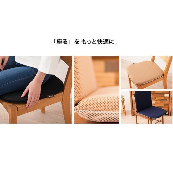 チェアパッド シートクッション 椅子 座椅子 クッション パッド マット メッシュ ポリエステル 通気性 洗える 日本製 エムール|at-emoor|14