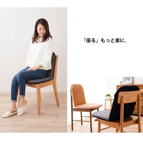 チェアパッド シートクッション 椅子 座椅子 クッション パッド マット メッシュ ポリエステル 通気性 洗える 日本製 エムール|at-emoor|03