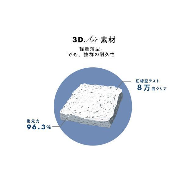 チェアパッド シートクッション 椅子 座椅子 クッション パッド マット メッシュ ポリエステル 通気性 洗える 日本製 エムール|at-emoor|05