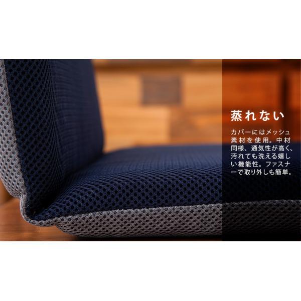 チェアパッド シートクッション 椅子 座椅子 クッション パッド マット メッシュ ポリエステル 通気性 洗える 日本製 エムール|at-emoor|06
