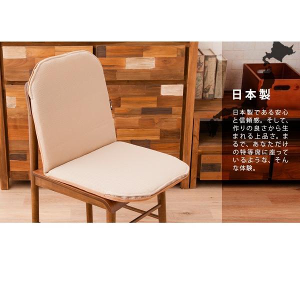 チェアパッド シートクッション 椅子 座椅子 クッション パッド マット メッシュ ポリエステル 通気性 洗える 日本製 エムール|at-emoor|08