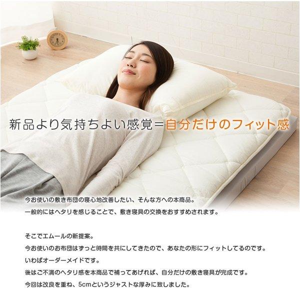 3つ折りマットレス ダブルサイズ 90N アンダーマットタイプ アンダーマットレス 日本製 国産 ウレタンマットレス ベッドマットレス 2段ベッド用 敷き布団|at-emoor|02