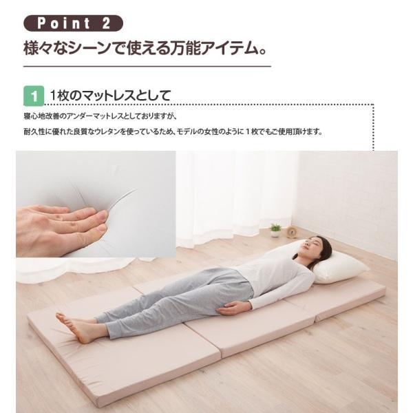 3つ折りマットレス ダブルサイズ 90N アンダーマットタイプ アンダーマットレス 日本製 国産 ウレタンマットレス ベッドマットレス 2段ベッド用 敷き布団|at-emoor|04