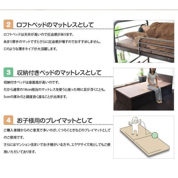3つ折りマットレス ダブルサイズ 90N アンダーマットタイプ アンダーマットレス 日本製 国産 ウレタンマットレス ベッドマットレス 2段ベッド用 敷き布団|at-emoor|05