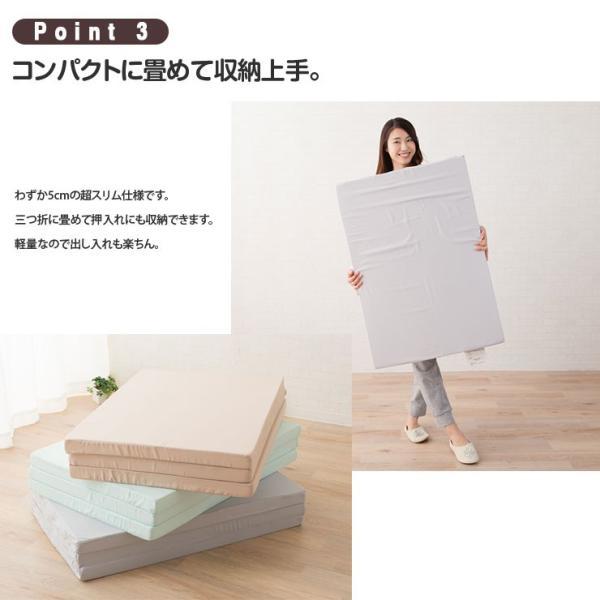 3つ折りマットレス ダブルサイズ 90N アンダーマットタイプ アンダーマットレス 日本製 国産 ウレタンマットレス ベッドマットレス 2段ベッド用 敷き布団|at-emoor|06