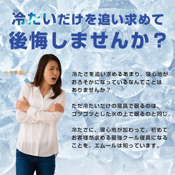 チェアパッド スーパーウルトラクール 冷感チェアパッド 夏用 接触冷感 アウトラスト ウレタンフォーム 吸放湿性 手洗い可能 洗える 国産 日本製 送料無料|at-emoor|02