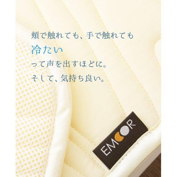 ウルトラクール 敷きパッド シングルサイズ 夏 約100×200cm ひんやり敷きパッド 冷感 涼感 クールマット エムール 体圧分散 送料無料 日本製 国産|at-emoor|02