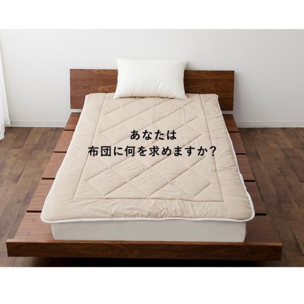 モイスケア 敷きパッド/ダブル 吸湿発熱 防ダニ 日本製 at-emoor 02