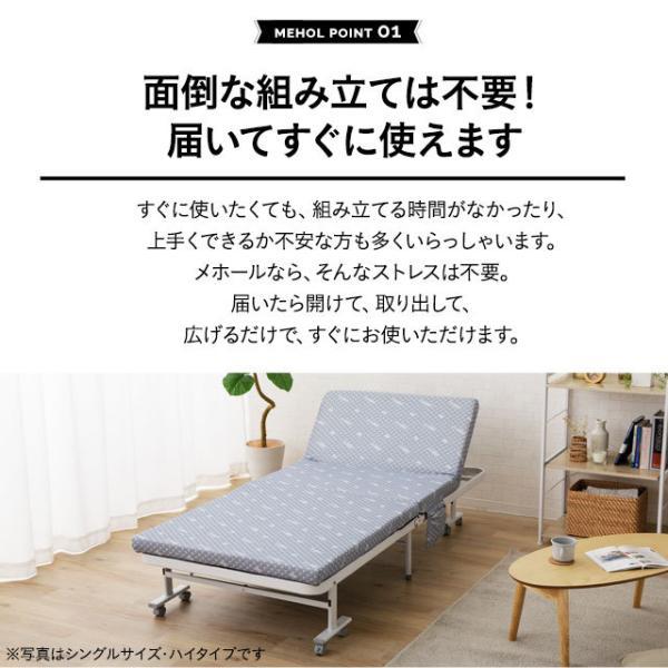 組立不要 折りたたみベッド セミダブル 『メホール』 折り畳みベッド リクライニングベッド|at-emoor|05