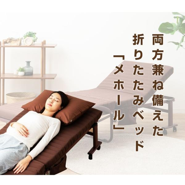 折りたたみベッド コンパクトサイズ メホール 組立不要 ベンチ :wu