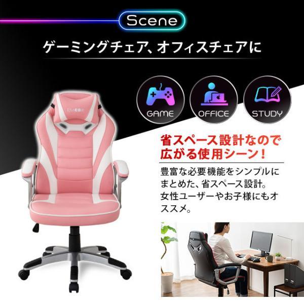 ゲーミングチェア オフィスチェア リクライニング チェア 椅子 PCチェア 昇降 在宅 勉強用 学習用 テレワーク クッション付 送料無料 エムール|at-emoor|11
