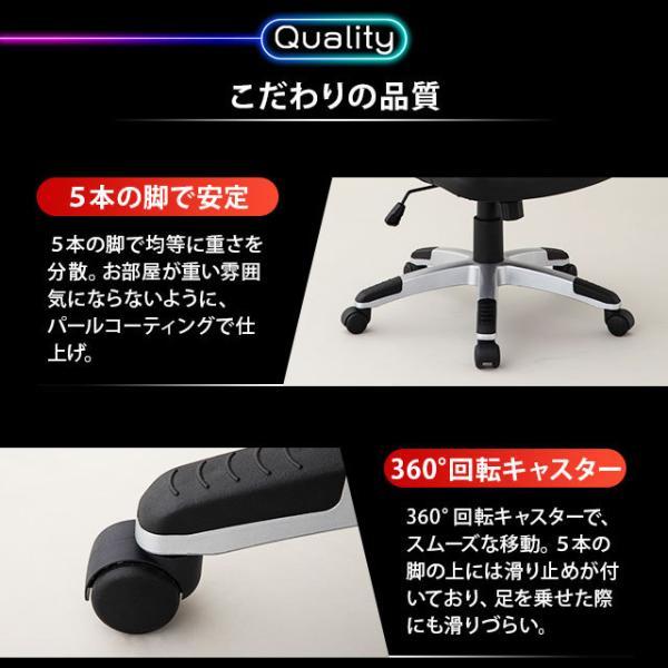 ゲーミングチェア オフィスチェア リクライニング チェア 椅子 PCチェア 昇降 在宅 勉強用 学習用 テレワーク クッション付 送料無料 エムール|at-emoor|12