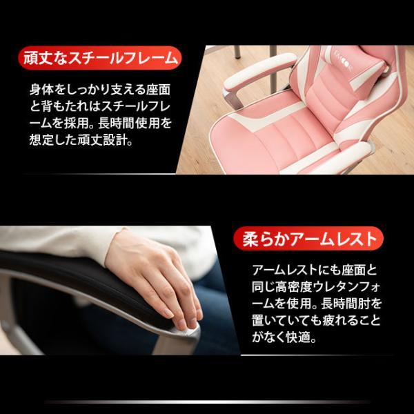 ゲーミングチェア オフィスチェア リクライニング チェア 椅子 PCチェア 昇降 在宅 勉強用 学習用 テレワーク クッション付 送料無料 エムール|at-emoor|13