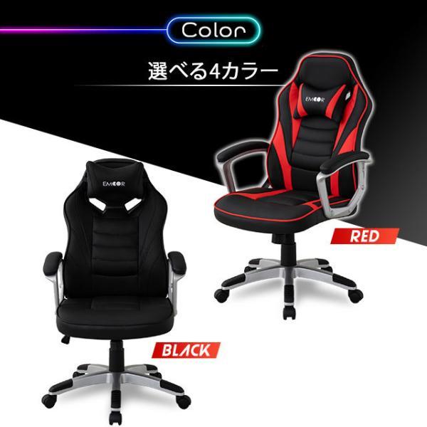 ゲーミングチェア オフィスチェア リクライニング チェア 椅子 PCチェア 昇降 在宅 勉強用 学習用 テレワーク クッション付 送料無料 エムール|at-emoor|15
