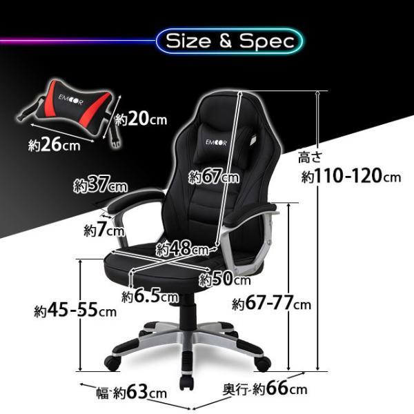 ゲーミングチェア オフィスチェア リクライニング チェア 椅子 PCチェア 昇降 在宅 勉強用 学習用 テレワーク クッション付 送料無料 エムール|at-emoor|17