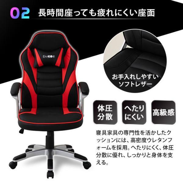 ゲーミングチェア オフィスチェア リクライニング チェア 椅子 PCチェア 昇降 在宅 勉強用 学習用 テレワーク クッション付 送料無料 エムール|at-emoor|07