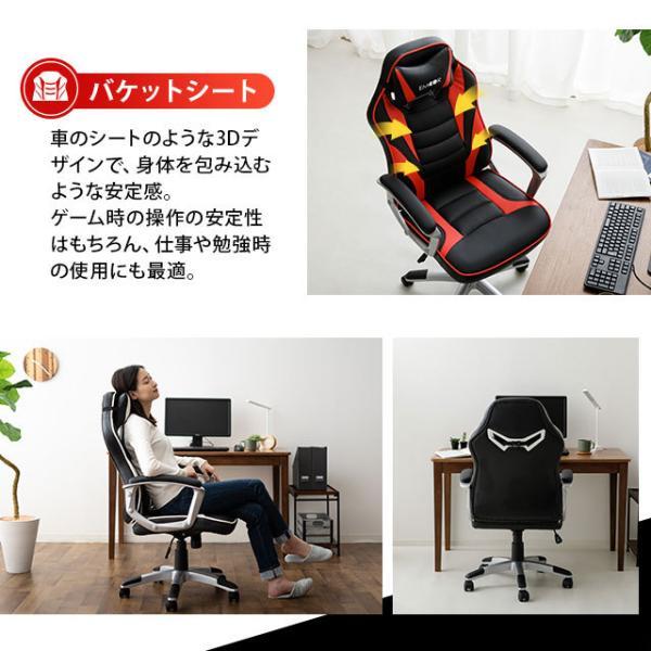 ゲーミングチェア オフィスチェア リクライニング チェア 椅子 PCチェア 昇降 在宅 勉強用 学習用 テレワーク クッション付 送料無料 エムール|at-emoor|08