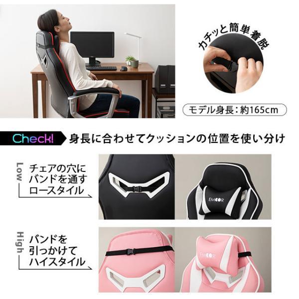 ゲーミングチェア オフィスチェア リクライニング チェア 椅子 PCチェア 昇降 在宅 勉強用 学習用 テレワーク クッション付 送料無料 エムール|at-emoor|10