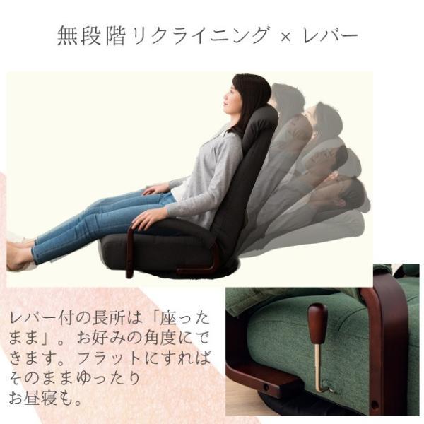 座椅子 肘付回転座椅子 リクライニング チェア 父の日 母の日 大河 レバー付き  無段階 シニア リラックスチェア ゆったり 肘掛け 送料無料|at-emoor|05