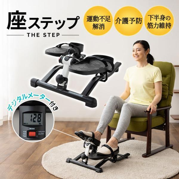 ステッパー ダイエット トレーニング ステップ台 運動器具 フィットネスバイク 高齢者 踏み台昇降 健康器具 リハビリ 足 運動 ふくらはぎ 父の日