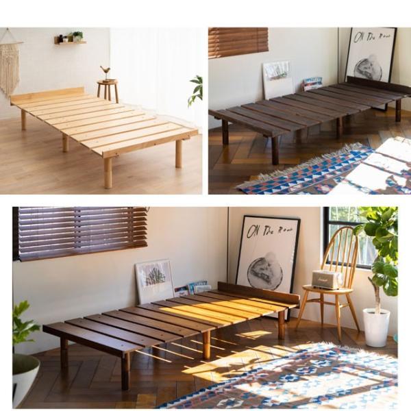 すのこベッド シングル ベッドフレーム 3段階 高さ調整 木製 送料無料 すのこ シンプル 天然木 パイン材 カビ 湿気 対策 除湿 通気性 北欧 新生活 エムール at-emoor 02