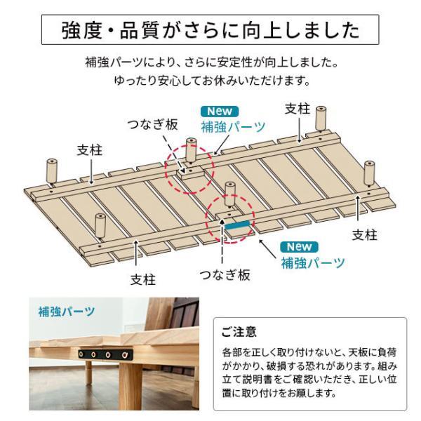 すのこベッド シングル ベッドフレーム 3段階 高さ調整 木製 送料無料 すのこ シンプル 天然木 パイン材 カビ 湿気 対策 除湿 通気性 北欧 新生活 エムール at-emoor 12