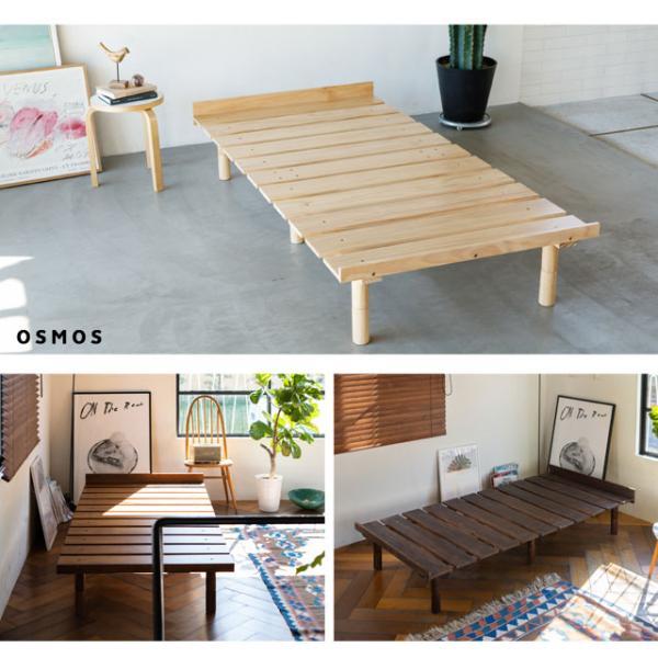 すのこベッド シングル ベッドフレーム 3段階 高さ調整 木製 送料無料 すのこ シンプル 天然木 パイン材 カビ 湿気 対策 除湿 通気性 北欧 新生活 エムール at-emoor 13