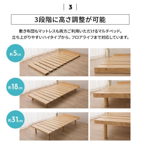 すのこベッド シングル ベッドフレーム 3段階 高さ調整 木製 送料無料 すのこ シンプル 天然木 パイン材 カビ 湿気 対策 除湿 通気性 北欧 新生活 エムール at-emoor 06