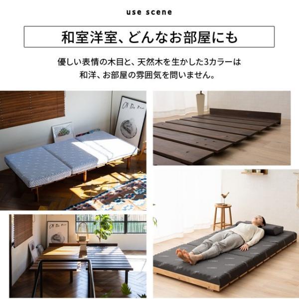 すのこベッド シングル ベッドフレーム 3段階 高さ調整 木製 送料無料 すのこ シンプル 天然木 パイン材 カビ 湿気 対策 除湿 通気性 北欧 新生活 エムール at-emoor 09