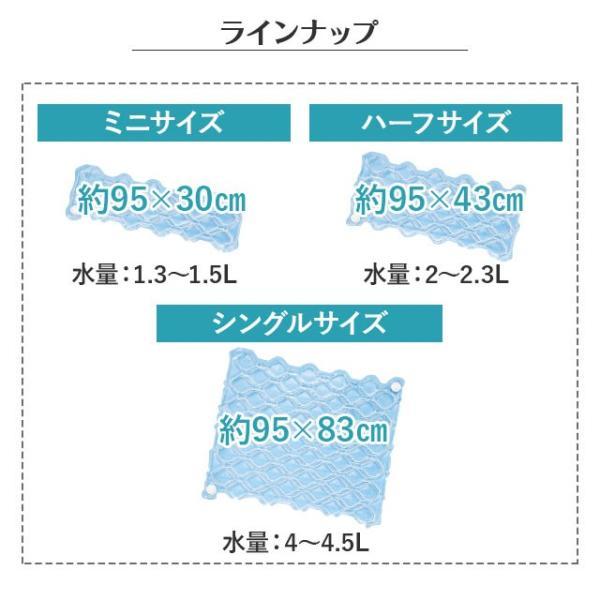 クールウォーターパッド シングルサイズ 95×83cm 熱中症対策 冷却パット 冷感 敷き パット マット クールパッド  ひんやり 送料無料  エムール 日本製|at-emoor|13