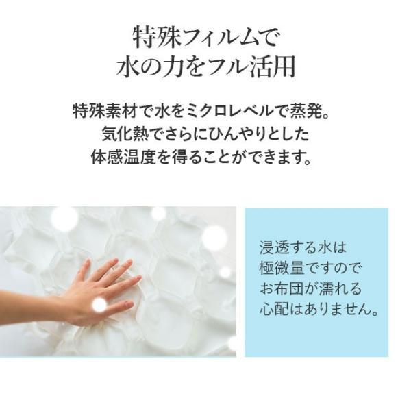 クールウォーターパッド シングルサイズ 95×83cm 熱中症対策 冷却パット 冷感 敷き パット マット クールパッド  ひんやり 送料無料  エムール 日本製|at-emoor|05