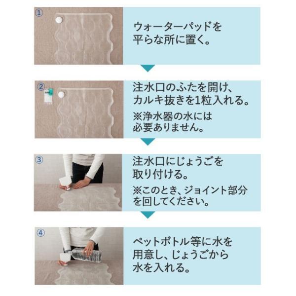 クールウォーターパッド シングルサイズ 95×83cm 熱中症対策 冷却パット 冷感 敷き パット マット クールパッド  ひんやり 送料無料  エムール 日本製|at-emoor|09